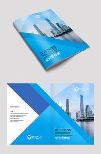 几何简约公司企业宣传画册封面