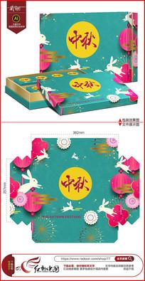唯美中秋佳节月饼礼盒包装设计