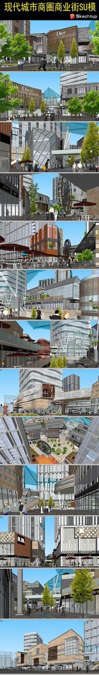 现代城市商圈商业街SU模型