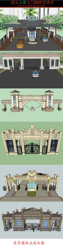 小区入口欧式SU模型