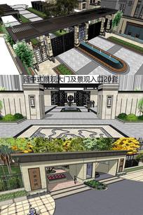 新中式景观大门及景观入口
