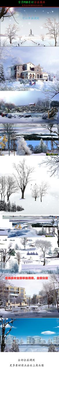 雪景素材SU模型