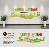 学校食堂文化墙效果图公司员工餐厅文化墙