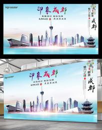 成都旅游宣传海报