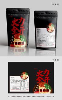 传统黑红火锅底料包装