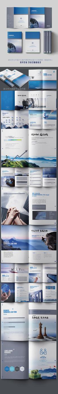 高端大气企业画册设计