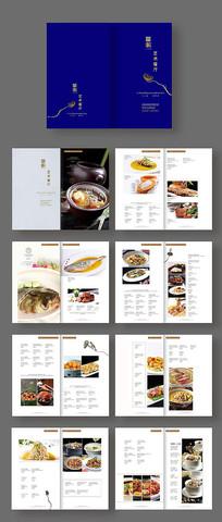 高端中餐粤菜菜谱模板