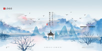 江南蓝色风景展板