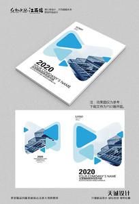 简约大气企业画册封面设计