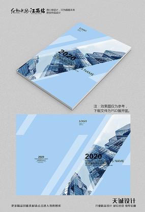 清新建筑画册封面设计