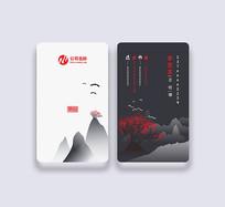 矢量中国风名片模板