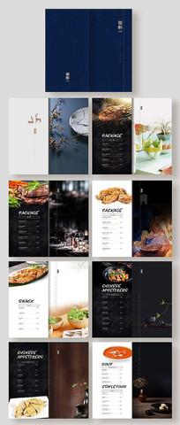 西餐时尚菜单模板