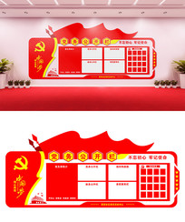 新中式党务村务文化墙设计
