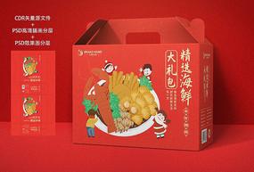 原创插画海鲜喜庆礼盒包装