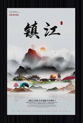 中国风镇江旅游宣传海报