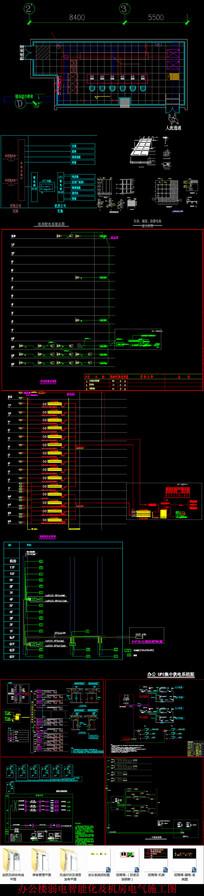 办公楼弱电智能化及机房电气CAD施工图