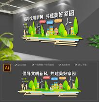 创意社区企业服务文化墙设计