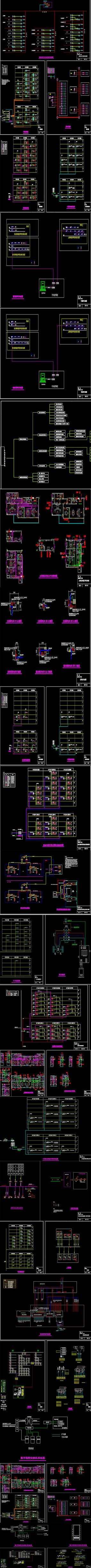 多层酒店弱电智能化CAD施工图