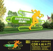 户外运动主题公园雕塑文化墙