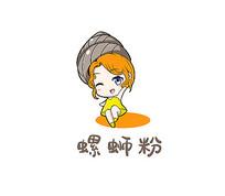 卡通手绘小女孩儿螺蛳粉logo商标设计