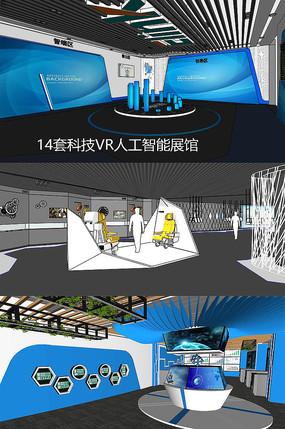 科技展览馆室内模型