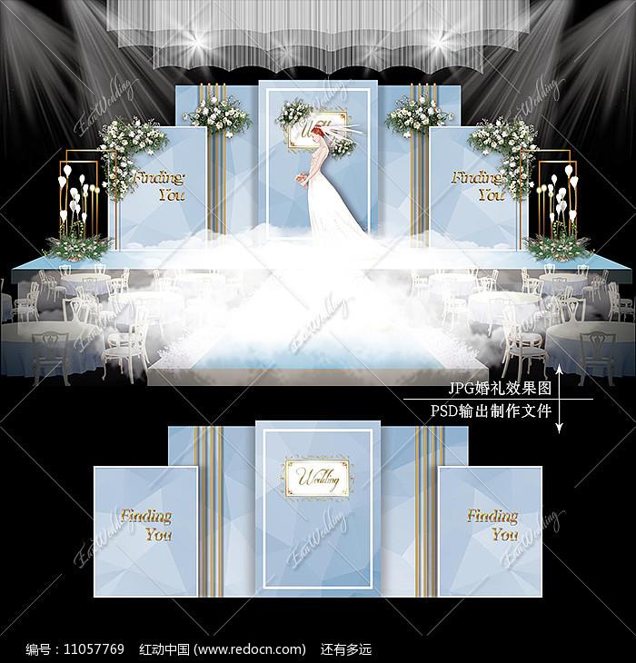 蓝色系大理石婚礼效果图设计婚庆舞台背景图片
