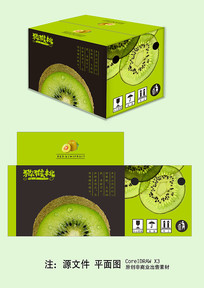 绿色猕猴桃包装箱