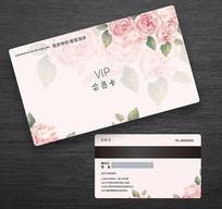 玫瑰花精美消费会员卡