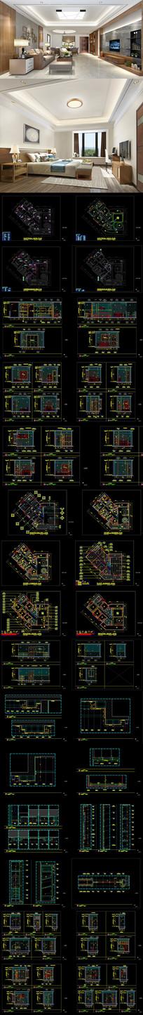 全套现代家装CAD施工图 效果图