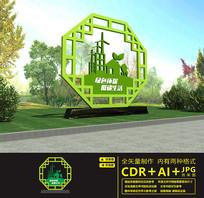 社区环保户外雕塑