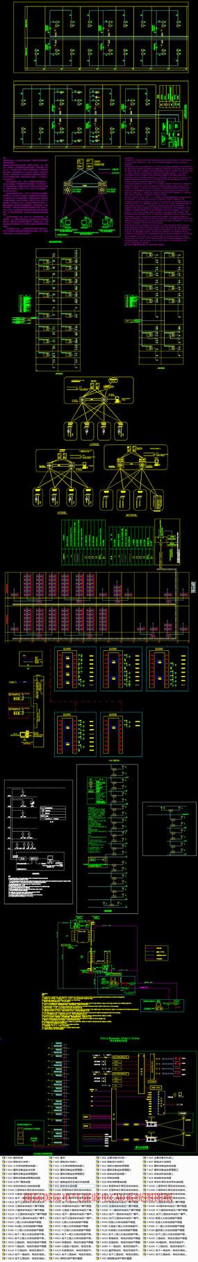医院建筑电气强弱电系统图纸
