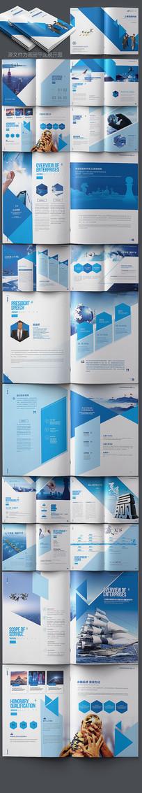 原创高端企业画册设计