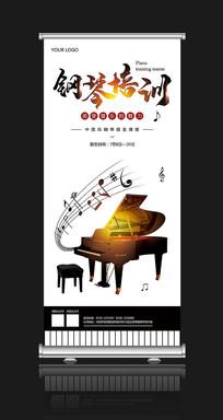 钢琴培训班招生宣传X展架设计