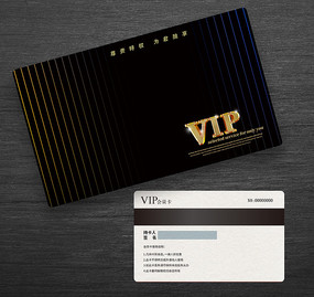 黑色简约会员卡设计