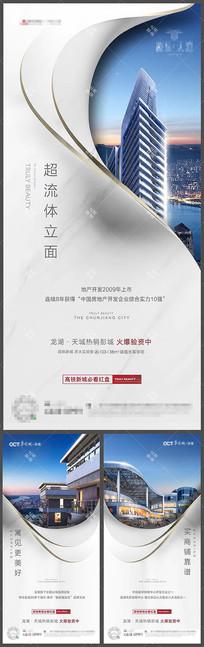 灰色地产价值点提案系列海报