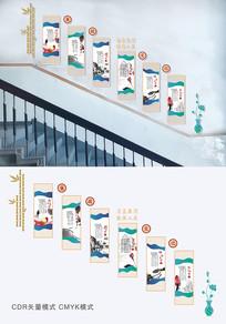 中国风清正廉洁楼梯墙