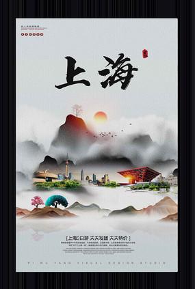 中国风上海旅游宣传海报