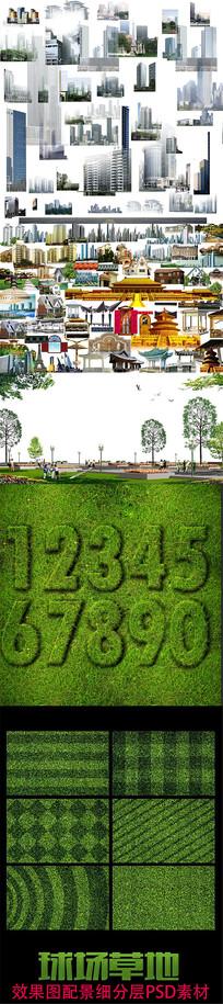 PSD建筑学景观城市设计配景背景类免抠