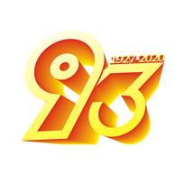 创意建军93周年艺术字设计