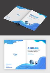 创意简约企业宣传画册封面