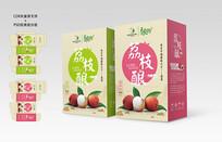 高端时尚荔枝酿食品包装礼盒纸盒
