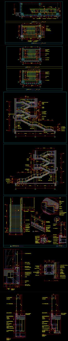 工装钢结构楼梯cad施工图
