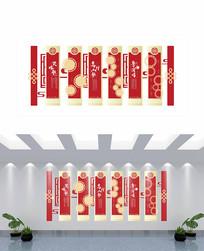 红色名族风文化墙展板