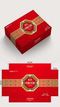 简约红色喜庆大气中秋节月饼包装盒