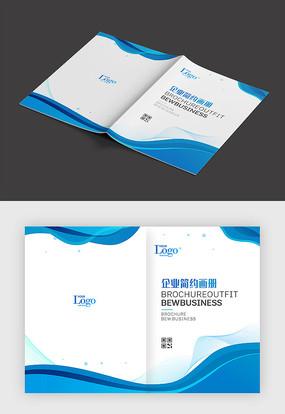 蓝色简约企业宣传册画册封面