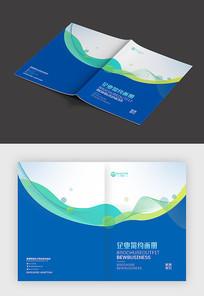 蓝色科技企业宣传册画册封面