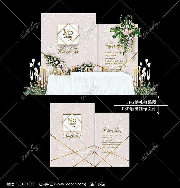 莫兰迪色系婚礼效果图设计大理石婚庆背景图片