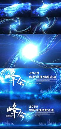 企业宣传片互联网大会峰会片头科技视频模板