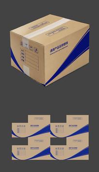 通用快递纸箱包装平面图