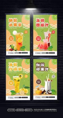夏日冷饮促销海报